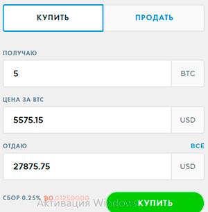 купить монеты биткоина
