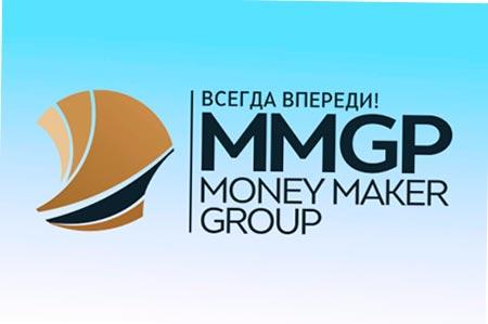 логотип форума MMGP