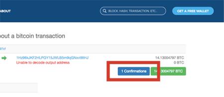 транзакция bitcoin